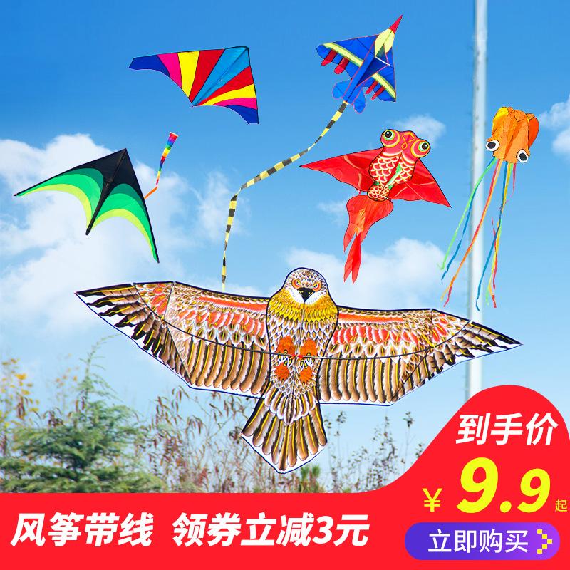 九天 潍坊风筝套装 带100米线板、线钩