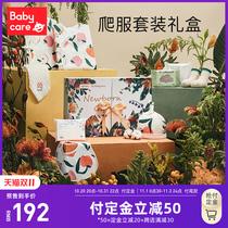 【双11预售】babycare新生儿礼盒婴儿衣服出生宝宝满月初生十件套
