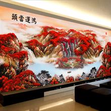蒙娜丽ja02021io鸿运当头客厅大幅山水画手工满绣