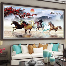 蒙娜丽莎十字tr3线绣20ka八骏图马到成功八匹马大幅客厅风景画