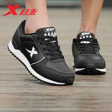特步运动鞋女鞋女士休闲鞋跑kq10鞋轻便xx舒适运动皮面跑鞋