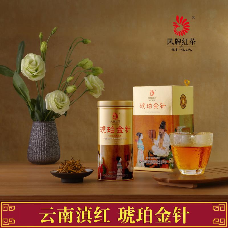 凤牌红茶 云南滇红 琥珀金针 工夫红茶茶100克/罐