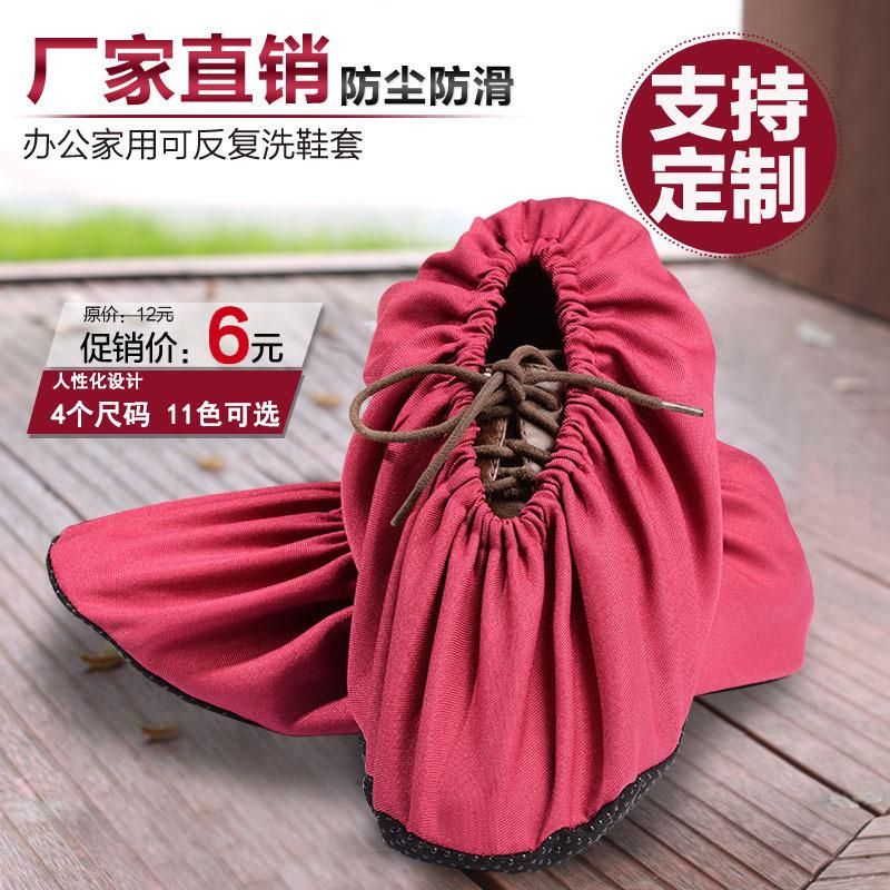 成人家用加厚棉布男女耐磨防尘防滑样板房儿童布鞋套室内可反复洗