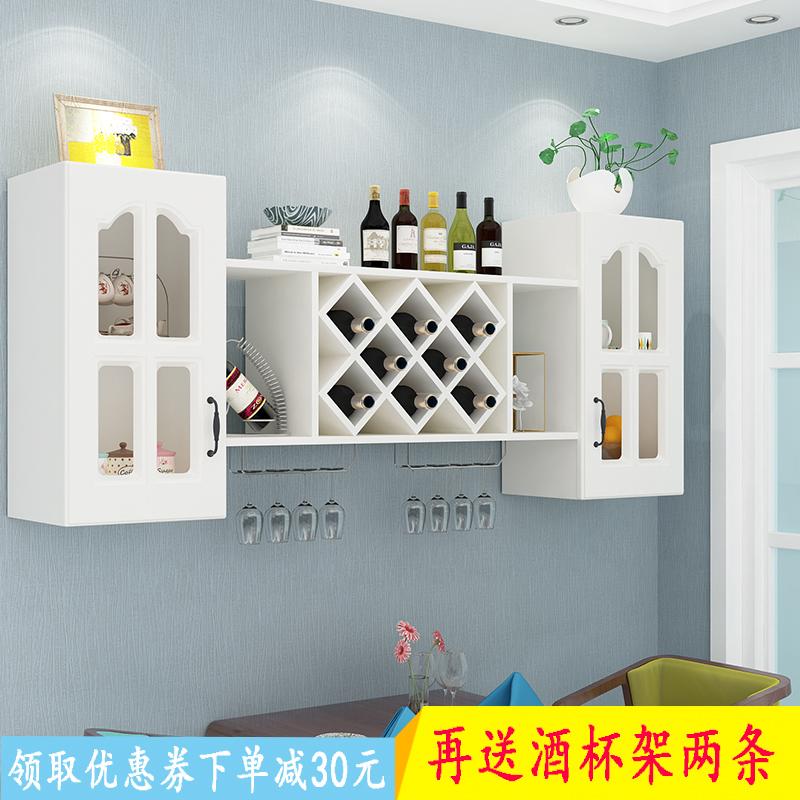酒架壁挂红酒架挂墙壁挂家用酒柜客厅置物架创意格子餐厅壁挂酒柜