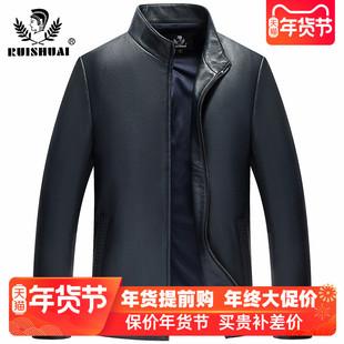凯撒大帝土耳其进口鹿皮真皮皮衣男装短款立领休闲高档皮夹克外套