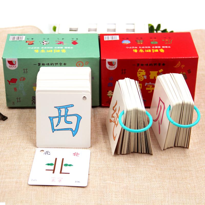 幼儿宝宝早教看图识字卡片儿童0-3-6岁学龄前象形认字全脑记忆卡