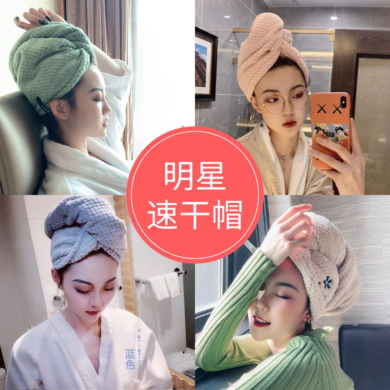 明星干发帽加厚日本成人女长发超强速干吸水擦头包头毛巾神器浴帽