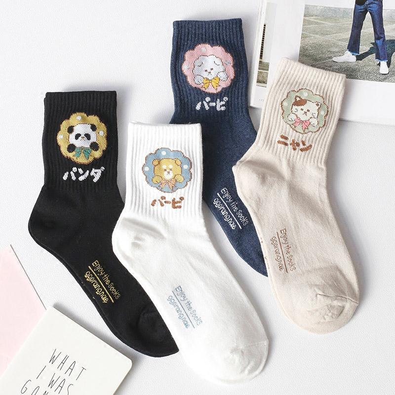 韩国正品可爱动物卡通袜矮腰袜子女棉袜日系纯棉短筒女袜进口短袜