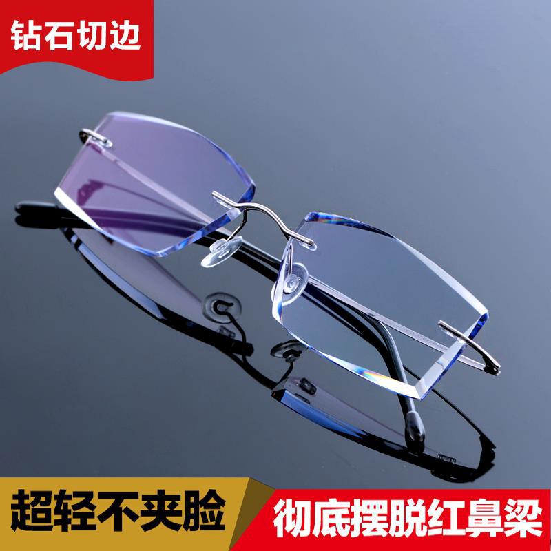 点击查看商品:无框近视眼镜成品钻石切边配眼镜超轻眼镜框架防蓝光定制男大小脸