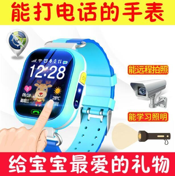 小天才电话手表多功能学习触摸屏儿童4G智能防水中小学生定位手