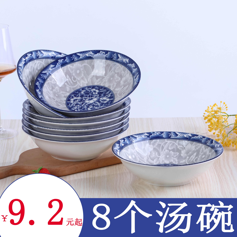 汤碗大号家用青花陶瓷拉面碗餐具套装景德镇日式大碗吃饭碗泡面碗