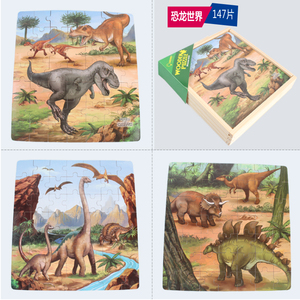 Wooden Boxed Puzzle Children's Early Learning Puzzle Jigsaw Puzzle Cartoon Animal Dinosaur Puzzle 3-6 Year Old Gift