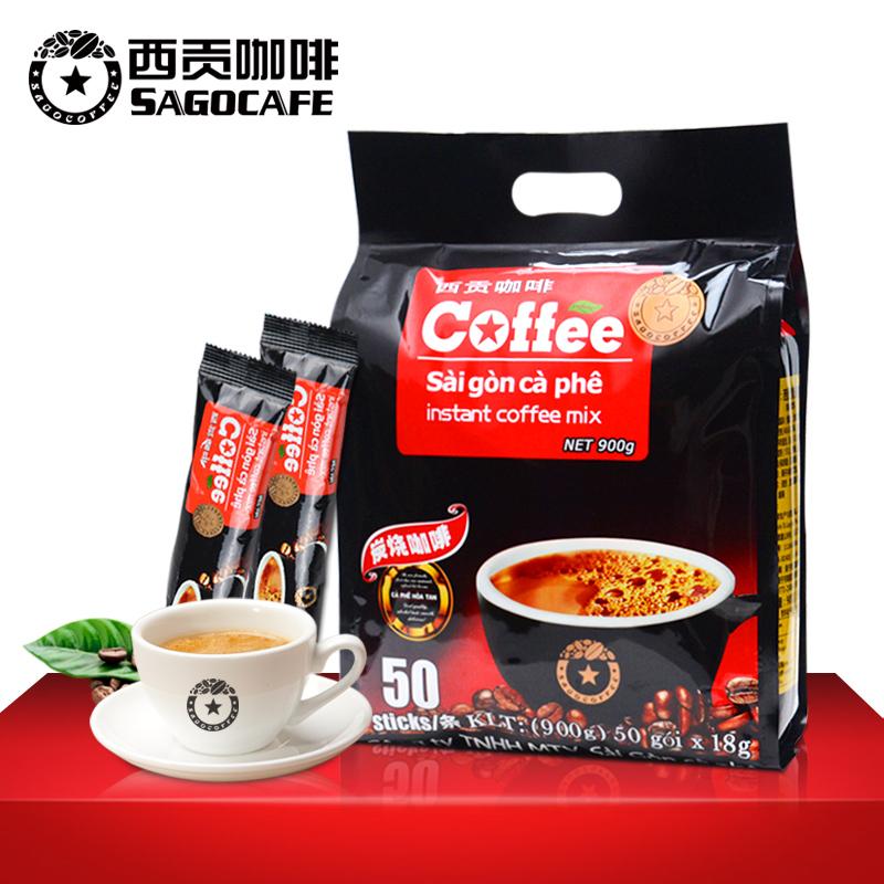 越南进口西贡正品即溶咖啡粉速溶咖啡冲饮炭烧50条袋装900g