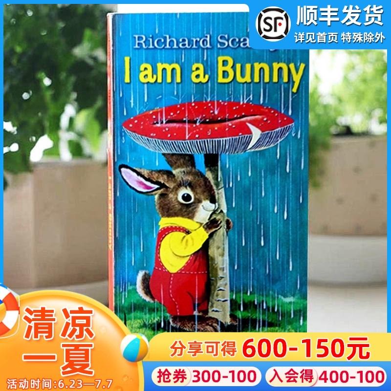 【送音视频】I am a bunny我是一只兔子纸板书英文原版绘本richard scarry大自然认知幼儿英语启蒙童书籍0-3岁iamabunny搭dear zoo