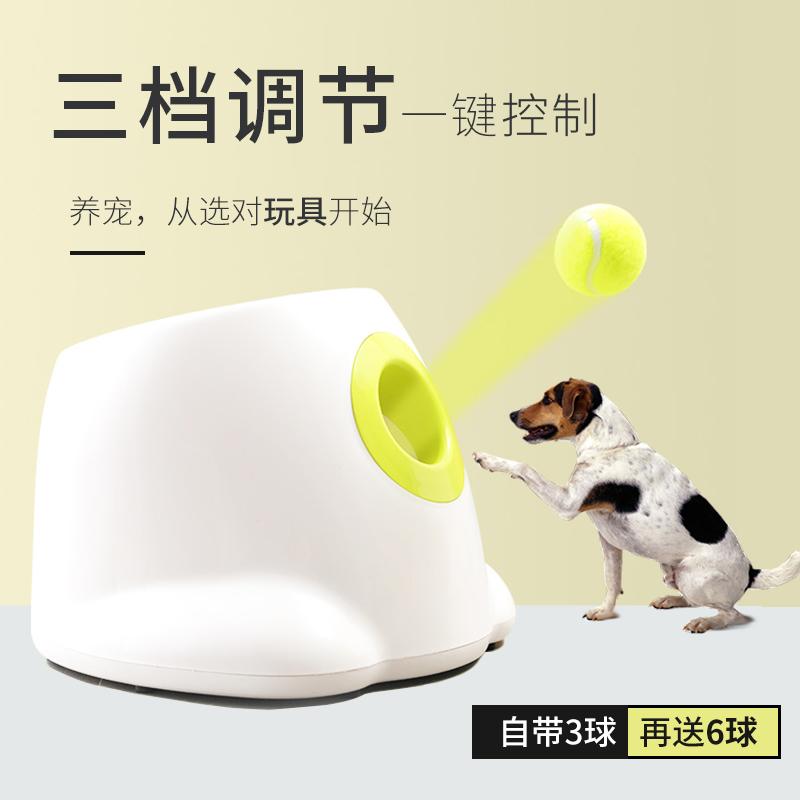 狗狗玩具电动自动发球机网球投球射球发射器抛球益智互动宠物用品