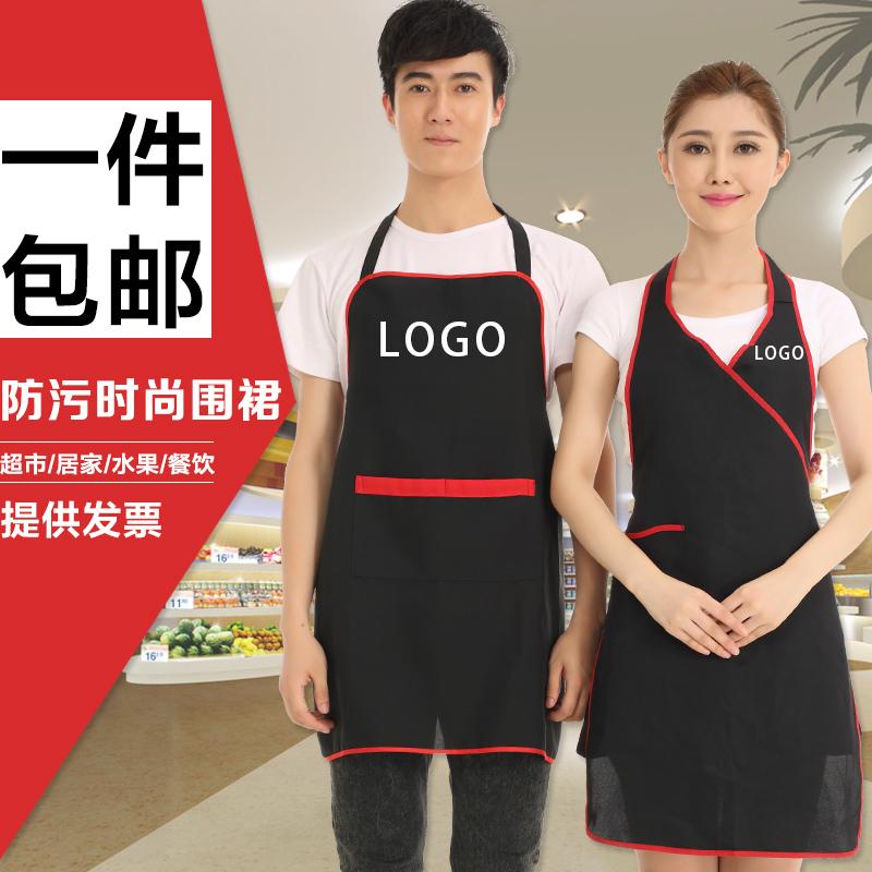 广告围裙定制水果餐饮超市服务促销员工作服简约围裙可印字印LOGO