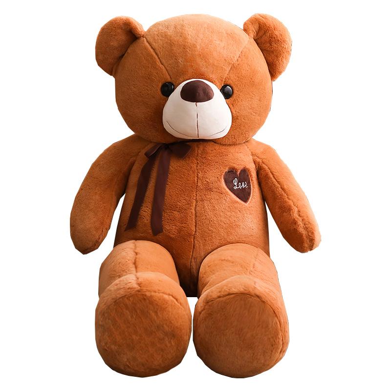 毛绒玩具泰迪熊猫抱抱熊公仔布娃娃大号玩偶礼品送女友靠垫抱枕