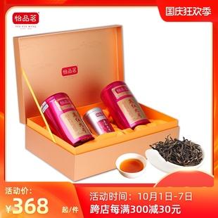 怡品茗金装英红九号红茶100g*2罐礼盒装英红九号茶叶礼品装送礼