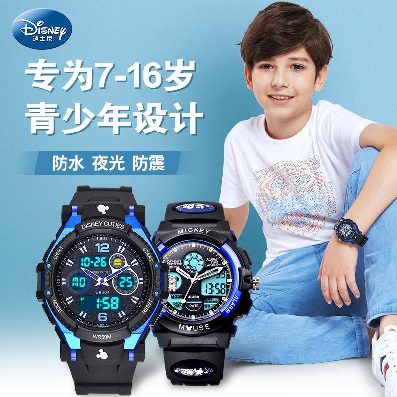 迪士尼儿童手表男童防水防摔小男孩指针式运动防水中小学生电子表