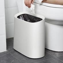 日式垃圾桶无盖家用卫生间厕所客厅卧ez14厨房窄qy简约纸篓