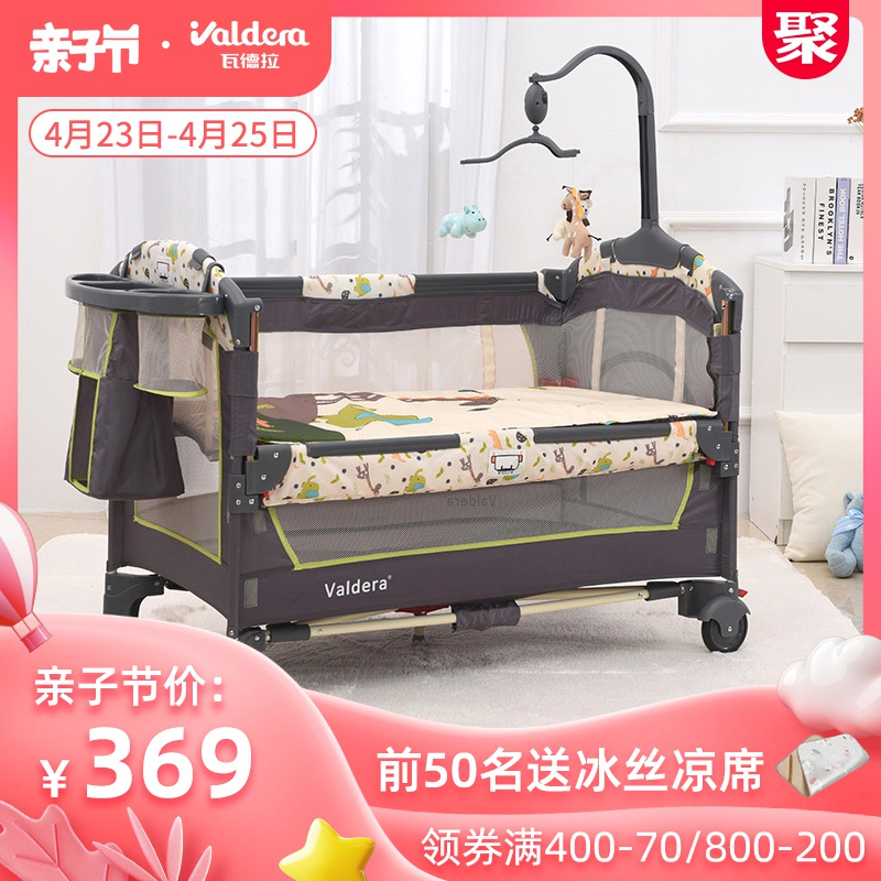 valdera便携式婴儿床可折叠多功能新生儿bb床可移动拼接大床摇床