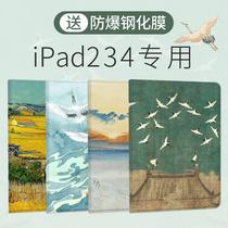 【艺术款】苹果iPad2/3/4保护套老款A1395平板3代a1416文艺ipad2爱派A1396全包1460防摔a1430硅胶A1458防摔壳