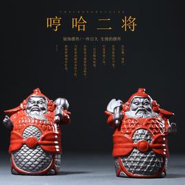 新中式门神哼哈二将小号紫砂人物雕塑品家居风水镇宅玄关辟邪摆件