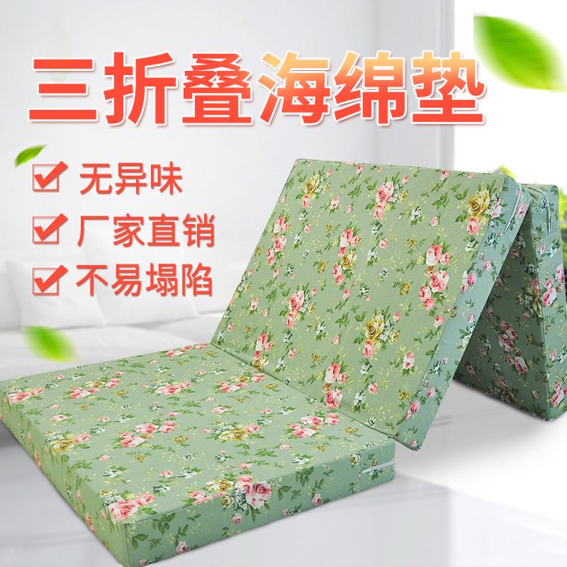 折叠高密度海绵床垫午休垫午睡垫 海绵垫打地铺垫 榻榻米加厚定制