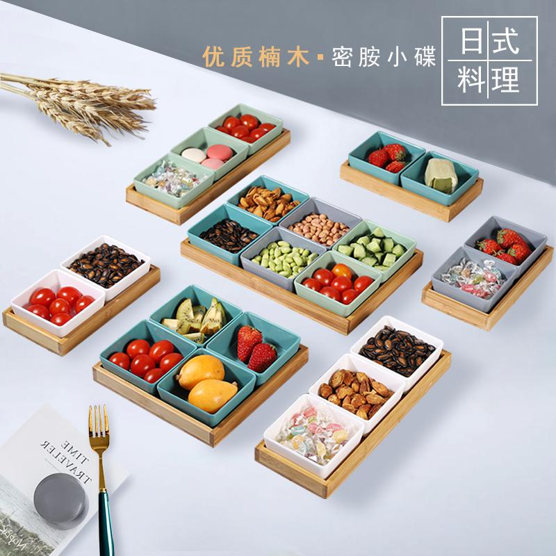 日式点心拼盘水果零食盘组合分格盘子创意调料酱料干果碟小吃盘子