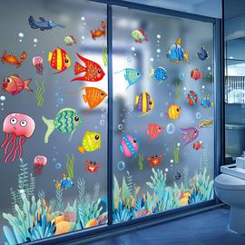 卫生间浴室瓷砖防水贴画墙贴玻璃门贴纸卡通海洋鱼个性创意3D立体