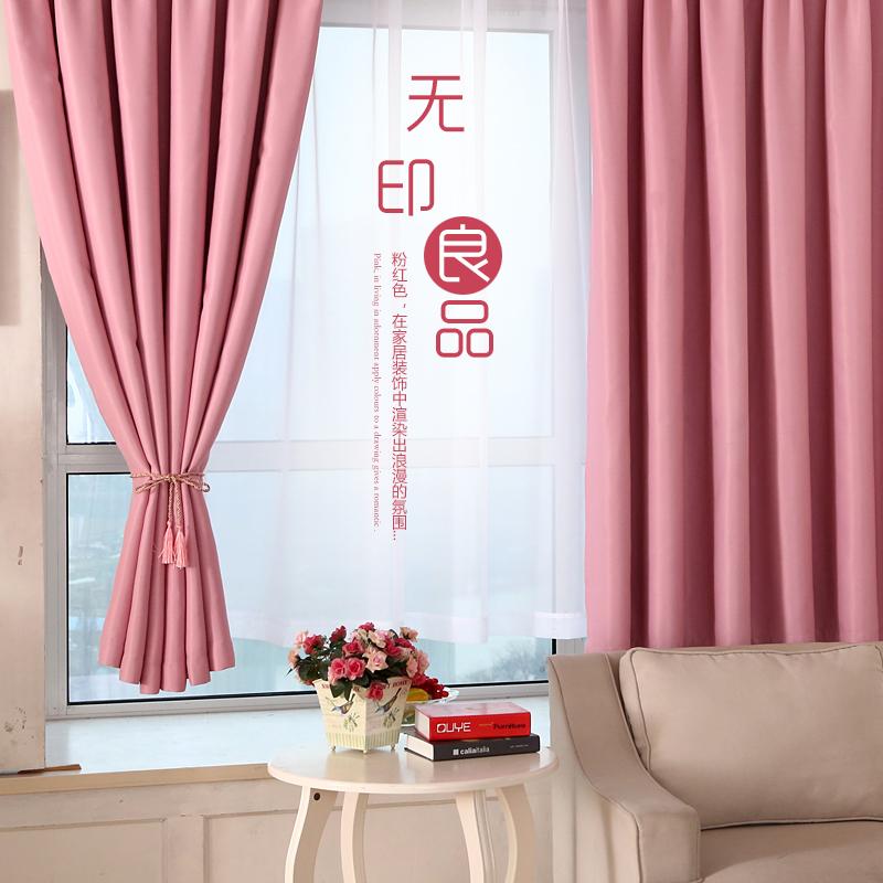 简约现代物理遮阳遮光隔热窗帘布