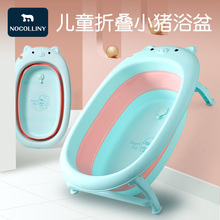 Neonatal bathtub Household baby foldable bathtub sitting and lying on large baby baby baby baby articles