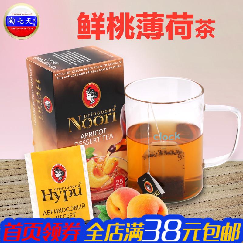 花果红茶 水果茶 洛神薄荷鲜桃味果味茶果粒茶花茶俄罗斯原装进口