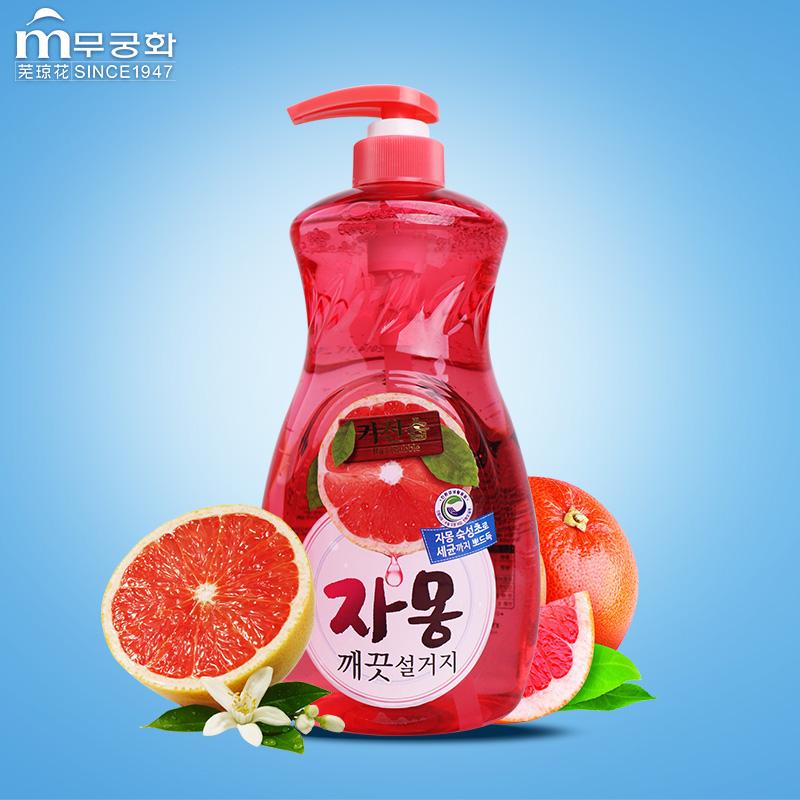芜琼花原装进口自然葡萄柚洗洁精1000ml 洗碗水果蔬浓缩天然清洁