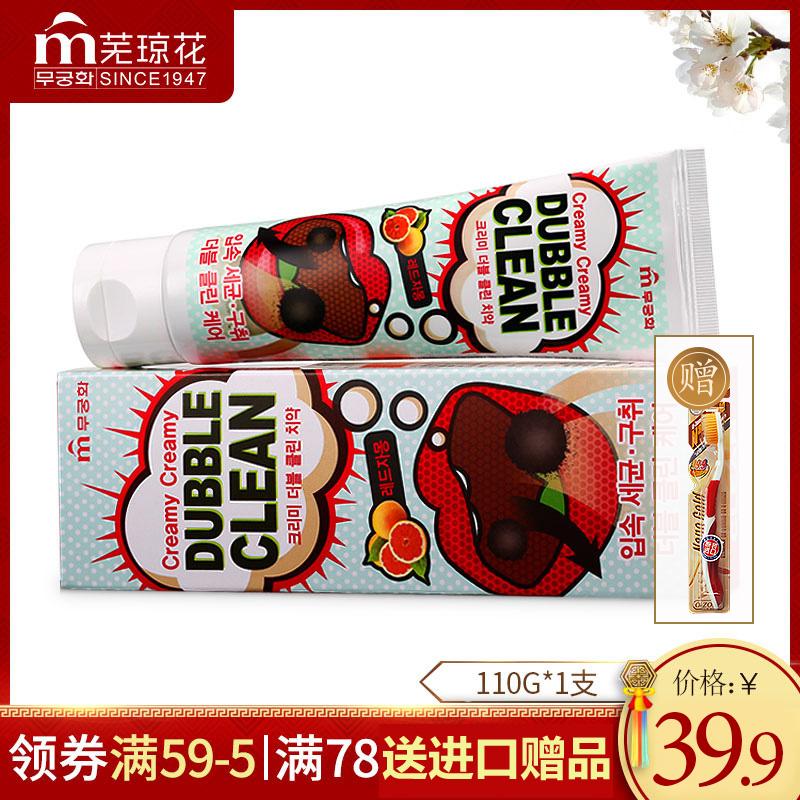 芜琼花韩国原装进口清新牙膏西柚味成人去渍烟渍牙渍除口气清新