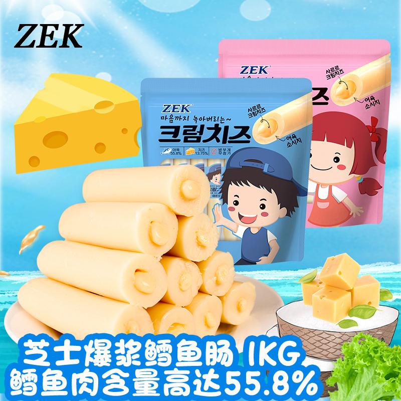 网红爆浆芝士夹心鳕鱼肠ZEK奶油芝士鳕鱼肠 韩国进口食品零食小吃