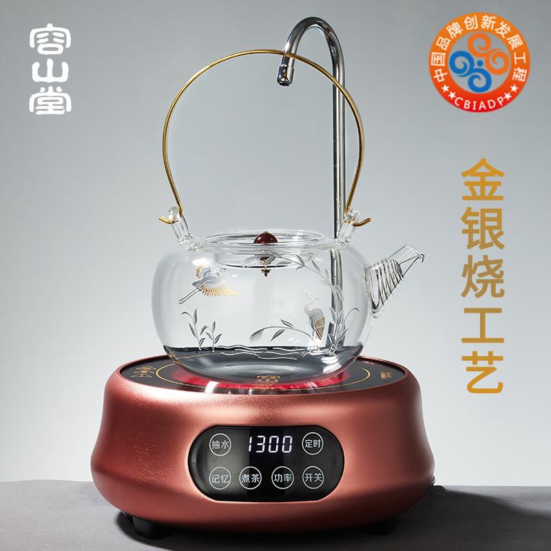容山堂电器电陶炉茶炉玻璃电热水壶煮茶器金银烧水壶自动上水茶壶