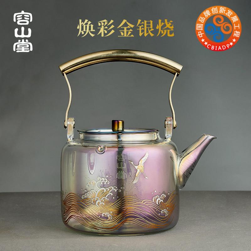容山堂金银烧焕彩玻璃烧水壶茶壶泡茶煮茶器电陶炉茶炉大容量茶具