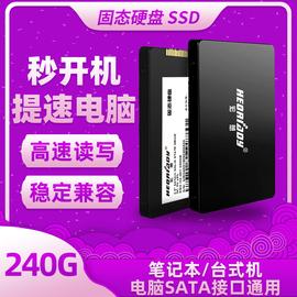 宏想固态硬盘SSD240G笔记本台式机SATA3 500G 512G 120G 1T 256G