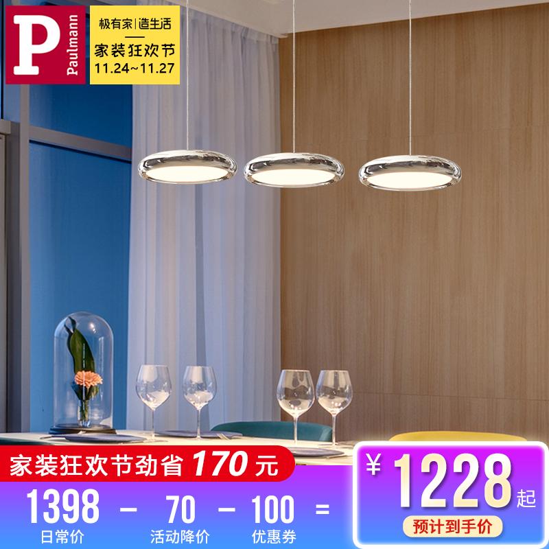 德国柏曼餐厅三头吊灯 后现代简约餐桌灯 北欧创意轻奢灯具 金色-德国柏曼灯具