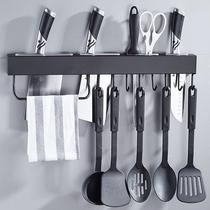 厨房挂杆免打孔不锈钢挂钩挂架壁挂免钉挂勺子铲子排钩置物架黑色