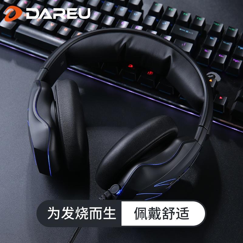 达尔优EH739吃鸡游戏耳机听声辩位7.1头戴式电脑笔记本台式通用LOL绝地求生主动降噪耳麦