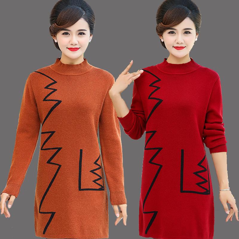 妈妈毛衣春秋连衣裙中长款40岁50中老年女秋装长袖大码针织打底衫