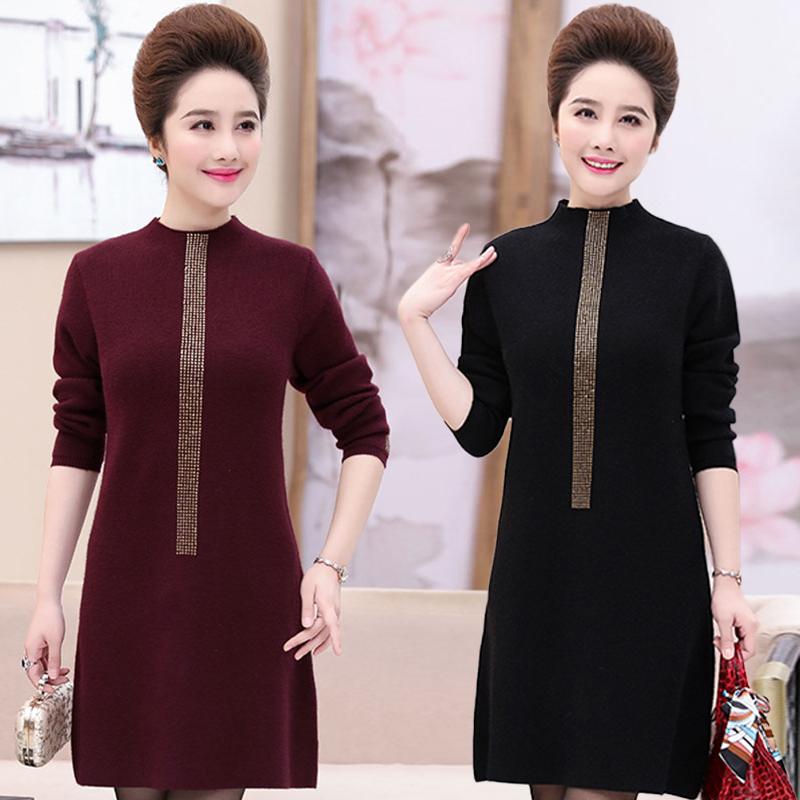 妈妈冬季新款毛衣加厚中长款羊毛打底衫中老年女装宽松针织连衣裙