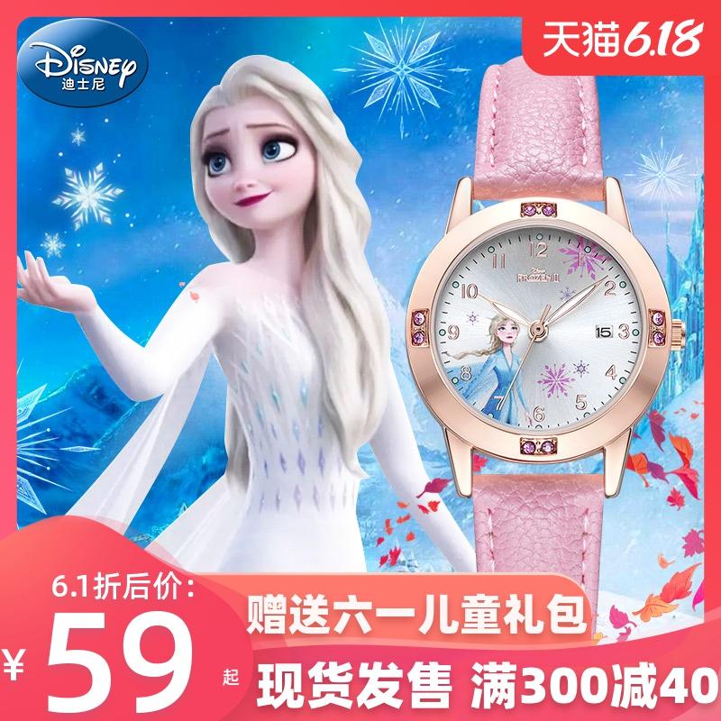 迪士尼儿童手表指针式卡通幼儿冰雪奇缘小学生女孩女童电子表防水