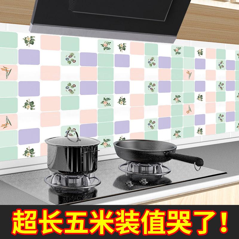厨房防油贴纸柜灶台用耐高温油烟机橱柜防潮防火柜子自粘加厚家用
