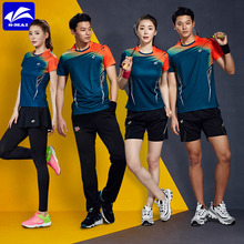 团购款2021速迈羽毛in8服套装男ze透气乒乓球运动短袖比赛服