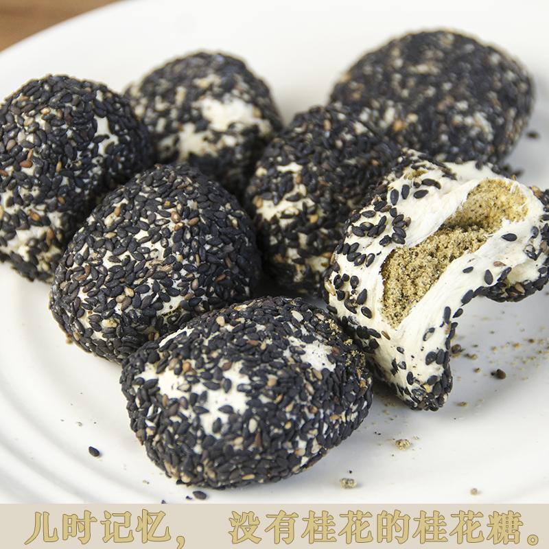 浙江衢州江山特产黑芝麻纯正麦芽糖饼干叮叮糖手工白糖饼老式零食