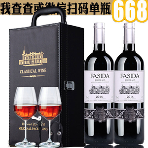 French original bottle imported red wine double gift box 2 bottles of dry red wine gift wine Bordeaux
