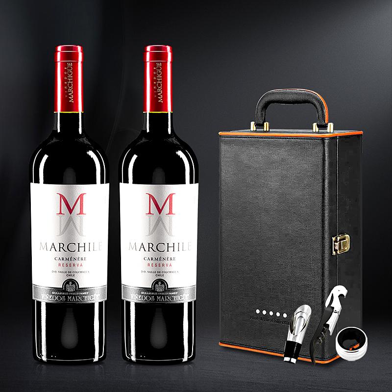 珍藏级 大M红酒 智利原瓶原装进口 佳美娜干红葡萄酒双支送礼盒袋